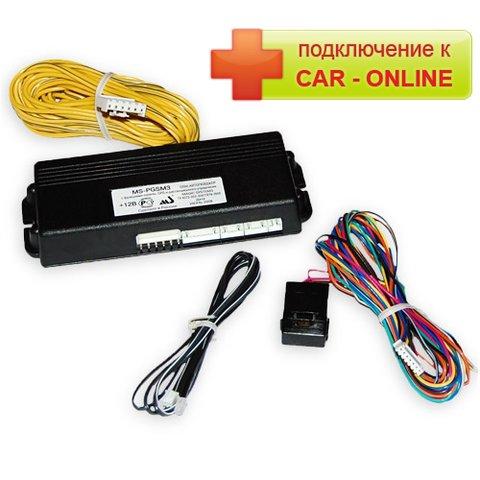 GSM автопейджер MS PGSM3 с функциями охраны, GPS и дистанционного управления