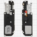 Buzzer compatible with Huawei Honor 9, (in frame, STF-L09, STF-L19)