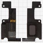 Timbre Asus ZenFone 2 (ZE550CL), ZenFone 2 (ZE550ML), ZenFone 2 (ZE551ML), en marco