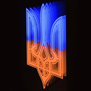 Світлодіодний світильник-картина Тризуб (з ефектом нескінченності, 5 Вт, 330 × 230 мм)