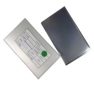 OCA-плівка для приклеювання скла в Samsung G800H Galaxy S5 mini, 50 шт.